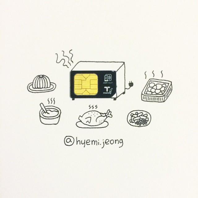 Hyemi-Jeong99