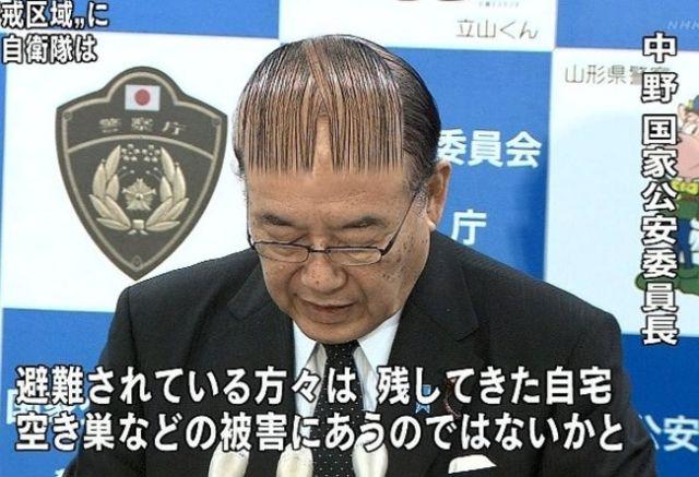 coiffure33