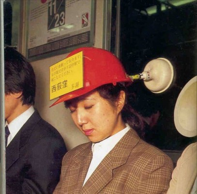 inventions-japonaises-chakipet5