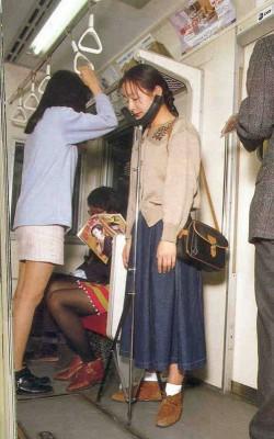 inventions-japonaises-chakipet8