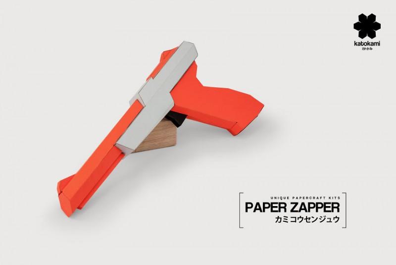 papiercraft6