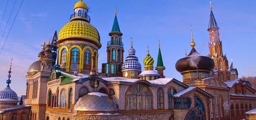 Ce Temple réunit toutes les religions du monde 13